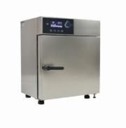 CLN15 | Inkubator | Inkubatorskåp | Värmeskåp |